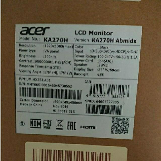Acer(エイサー)のacer KA270H Abmidx スマホ/家電/カメラのPC/タブレット(ディスプレイ)の商品写真