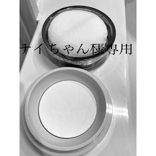 Kanebo - ミラノコレクション2021 ボディパウダー 9.5割残