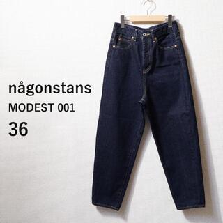 エンフォルド(ENFOLD)のナゴンスタンス nagonstans デニム 36 濃紺 001 Y11.(デニム/ジーンズ)