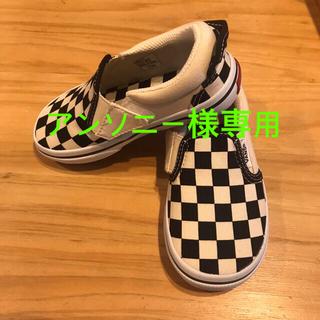 ヴァンズ(VANS)の☆新品未使用☆VANS スリッポン チェッカー ヴァンズ 定番 白黒(スリッポン)