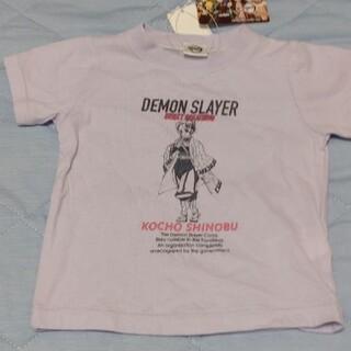 バンダイ(BANDAI)の鬼滅の刃 胡蝶しのぶ 80サイズTシャツ(Tシャツ)