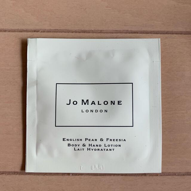 Jo Malone(ジョーマローン)のJo Maloneセット コスメ/美容の香水(ユニセックス)の商品写真