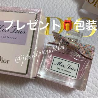 Christian Dior - 希少 ミスディオール オードゥパルファン 5ml ギフトボックス付き プレゼント