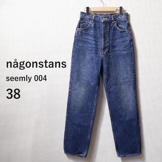 エンフォルド(ENFOLD)のナゴンスタンス nagonstans デニム 36 seemly 004 Y12(デニム/ジーンズ)
