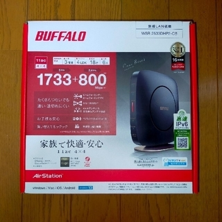 Buffalo - 無線LAN親機 WSR-2533DHP2-CB