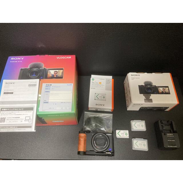 SONY(ソニー)のSONY VLOGCAM ZV-1 スマホ/家電/カメラのカメラ(コンパクトデジタルカメラ)の商品写真