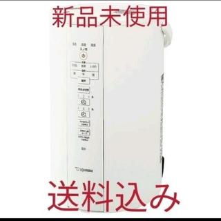象印 - 新品 未使用 象印マホービン EE-DC50-HA スチーム式加湿器  送料込み