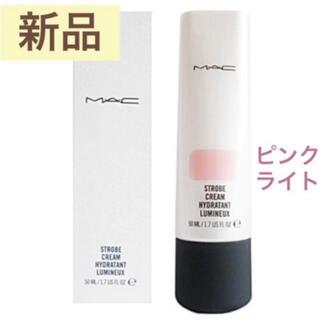 MAC - MAC マック ストロボクリーム ピンクライト 50ml PINK