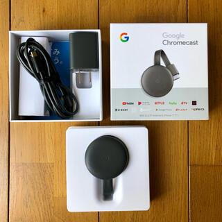 Google - Google Chromecast クロムキャスト