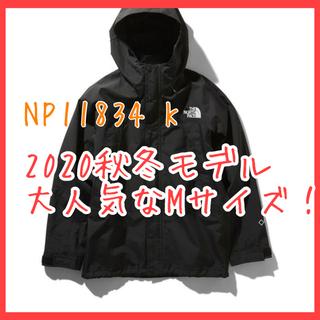 THE NORTH FACE - ノースフェイス ジャケット アウター マウンテンライト NP11834 K M