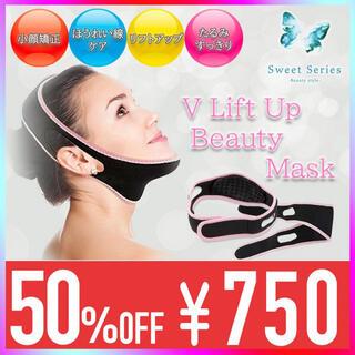 28 小顔ベルト 小顔矯正 小顔マスク リフトアップ 歯ぎしり いびき 予防(エクササイズ用品)