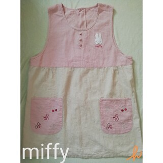 miffy ミッフィー エプロン 保育士 介護士 作業着 用途色々 美品♪