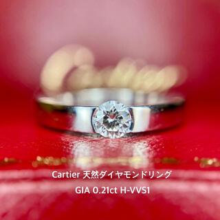 Cartier - カルティエ (Cartier) 天然ダイヤモンド 0.21 H-VVS1 GIA