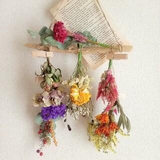 ドライフラワー 流木 ガーランド インテリア 飾り 花 フラワー