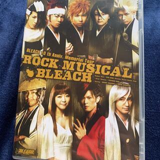 シュウエイシャ(集英社)のロックミュージカル BLEACH(舞台/ミュージカル)