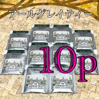 【英国】紅茶 アールグレイティー☆ティーパック10p☆おすすめ♪(茶)