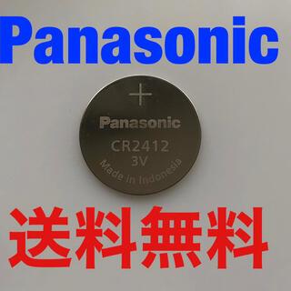 パナソニック(Panasonic)の  panasonic CR2412 リチウム電池1個レクサス クラウンなどに(車内アクセサリ)