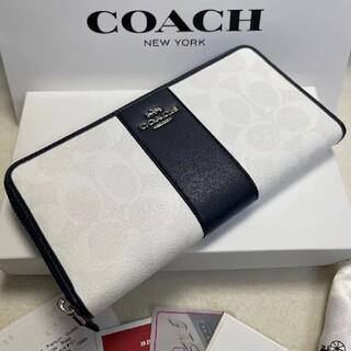 COACH - 新品未使用 COACH コーチ 長財布 F54630