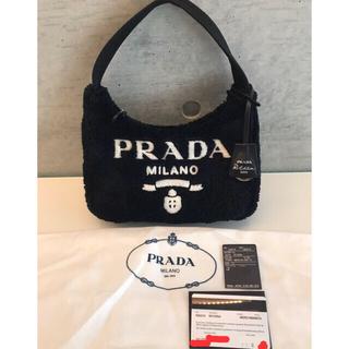 PRADA - 美品★特価★ PRADA Re Edition 2000 テリー ミニバッグ