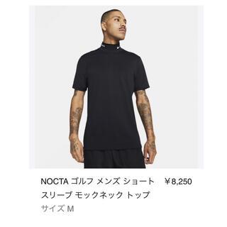 NIKE - Nike nocta golf モックネック M
