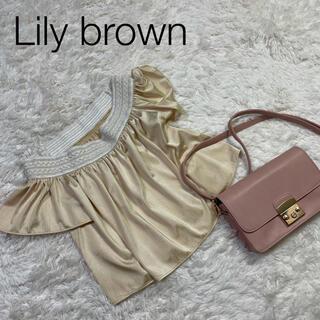 リリーブラウン(Lily Brown)のbrown リリーブラウン ギャザブラウス(シャツ/ブラウス(半袖/袖なし))