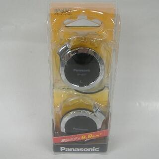 パナソニック(Panasonic)の【未使用】パナソニック ステレオヘッドホン RP-HZ47-K(ブラック)(ヘッドフォン/イヤフォン)