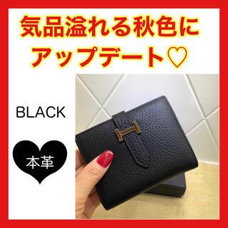 【限定セール】本革 財布 二つ折り レディース ミニ ミニ財布 韓国 ブラック