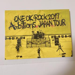 ONE OK ROCK - ONE OK ROCK 2017 Ambifions JAPAN TOUR
