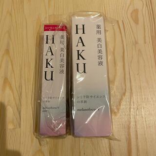 シセイドウ(SHISEIDO (資生堂))のHAKU メラノフォーカスZ 本体45g×1本 レフィル×1本(美容液)