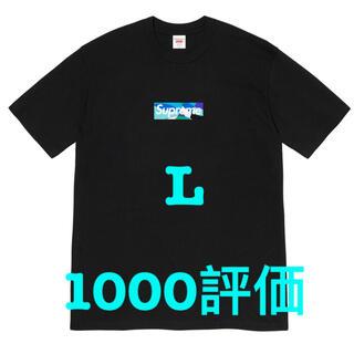Supreme - Supreme Emilio Pucci Box Logo Tee 黒青L
