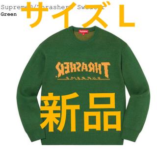 Supreme Thrasher Sweater Green