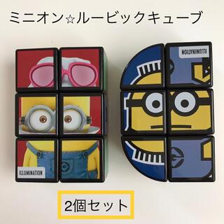 マクドナルド - ミニオン ルービックキューブ 2個