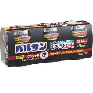 新品未使用! バルサン ワンタッチ 煙タイプ くん煙剤 40g × 3個