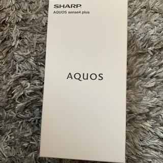 アクオス(AQUOS)の新品未開封 AQUOS sense4 plus ブラック(スマートフォン本体)