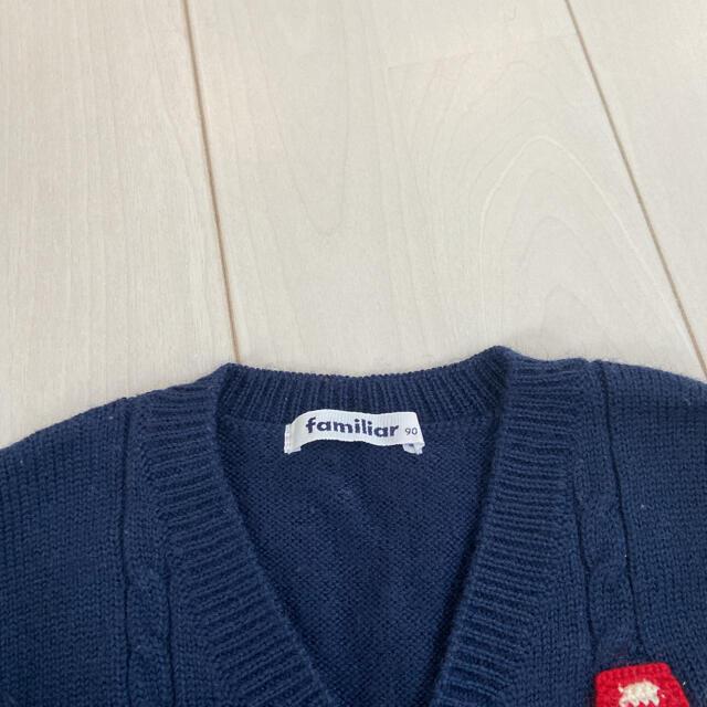 familiar(ファミリア)のファミリア  セーター90 キッズ/ベビー/マタニティのキッズ服男の子用(90cm~)(カーディガン)の商品写真