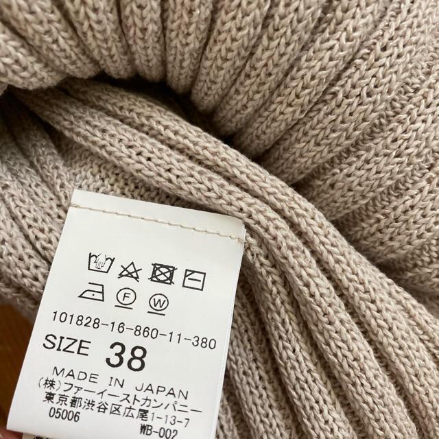 ANAYI(アナイ)のアナイ トップス レディースのトップス(カットソー(半袖/袖なし))の商品写真