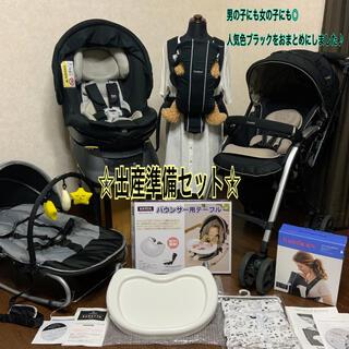 【出産準備セット】チャイルドシート☆ベビーカー☆ベビービョルン☆バウンサー(自動車用チャイルドシート本体)