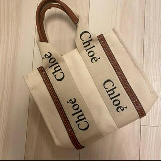 Chloe - クロエ woody トートバッグ