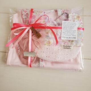 特別価格♡出産祝いギフトセット♡お誕生日プレゼント