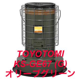 トヨトミ GEAR MISSION KS-GE67 (G) オリーブグリーン