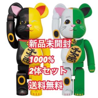 MEDICOM TOY - BE@RBRICK 招き猫 白×緑 1000%、黒×黄 1000%、2体セット