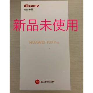 HUAWEI - HUAWEI P30 Pro HW-02L  Black docomo
