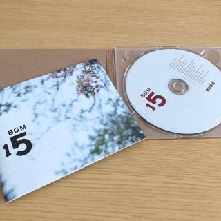 ムジルシリョウヒン(MUJI (無印良品))のたい様専用 Muji bgm 3枚セット(ワールドミュージック)