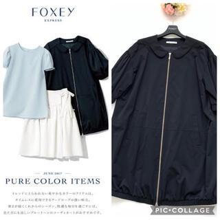 フォクシー(FOXEY)の美品 FOXEY フォクシー 丸襟 ネイビー ワンピース コート(ロングコート)
