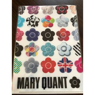 マリークワント(MARY QUANT)のMARY QUANT ファイル ノベルティ(ノベルティグッズ)