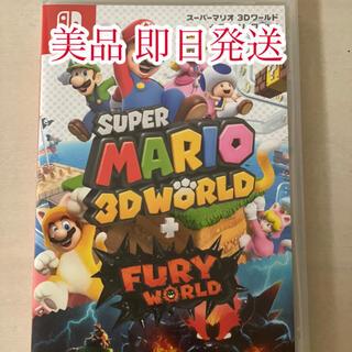 Nintendo Switch - (大人気)スーパーマリオ 3Dワールド+フューリーワールドSwitch