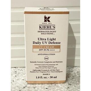 キールズ(Kiehl's)の★未使用★KIEHL'S CCクリーム(CCクリーム)