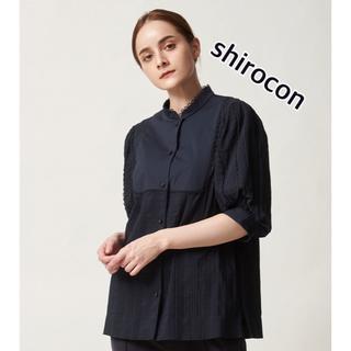 Drawer - yori  shirocon パフスリーブボザムブラウス ネイビー 36