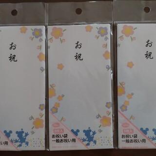 ミッキーマウス(ミッキーマウス)のミッキー&ミニーお祝い袋15枚(キャラクターグッズ)
