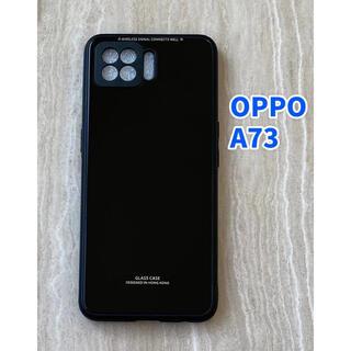 オッポ(OPPO)のシンプル&可愛い♪耐衝撃背面9Hガラスケース OPPO A73  ブラック 黒(Androidケース)